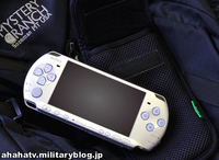 PSP EA Medal of Honor Heroes2 2010/07/14 15:00:58
