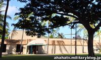 U.S. Army Museum of Hawaii 2011/07/05 16:20:16