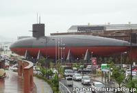 Hiroshima: Kure Naval Arsenal 1 2012/06/28 17:31:06