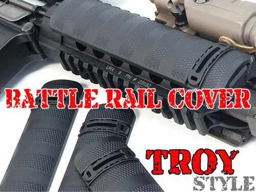 【TROYタイプレプリカ】 Battle Rail Cover BK (4枚セット)