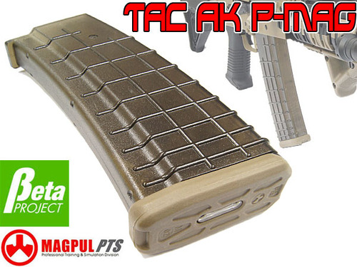 【MAGPUL PTS】(Beta Project)TAC AK P-MAG (140連マガジン) DE