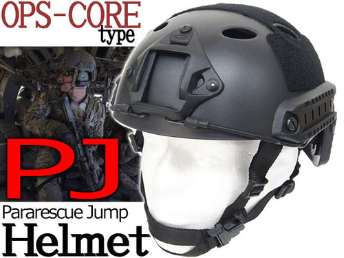 OPS-COREタイプ FAST PJ(Pararescue Jump) Helmetレプリカ BK