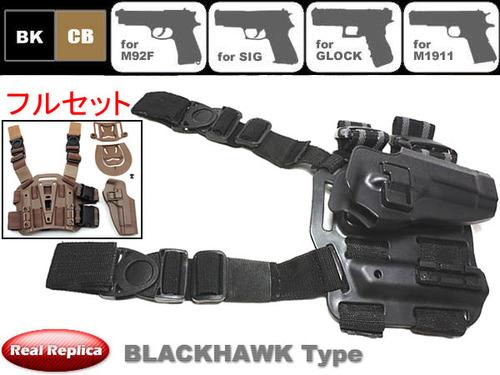 【サバゲ装備】BHIタイプレプリカ CQC SERPAホルスターフルセット