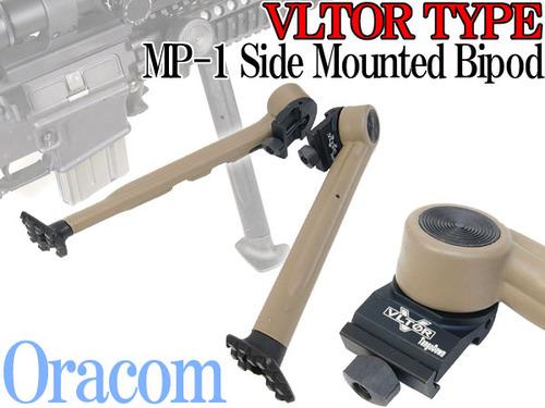 <br /> Oracom製【VLTORタイプ】 MP-1 Side Mounted Bipodレプリカ DE