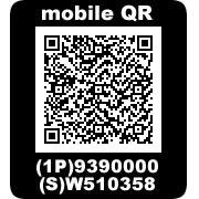 エアガン市場携帯サイトリニューアル