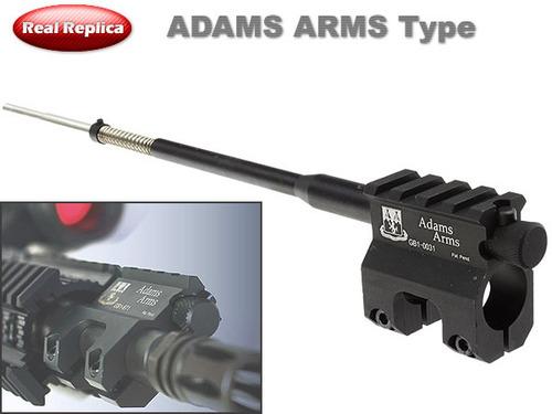 【ADAMS ARMSタイプレプリカ】 ガスブロック アッセンブリーキット(各種M4シリーズ対応カスタムパーツ)