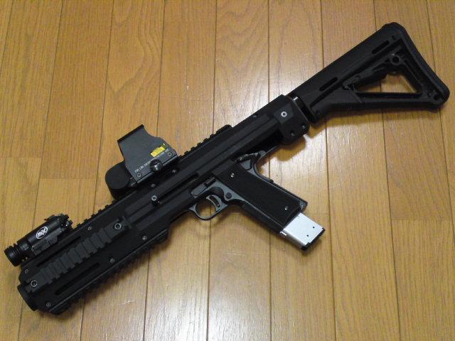1911 Carbine Conversion Kit_1