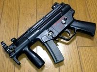 H&K MP5K GBB