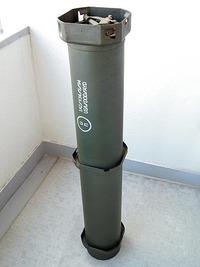 M831 120ミリ滑空砲弾コンテナ