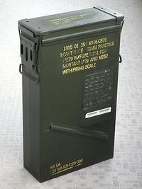 M29もしくはM252のM751が付いたM879