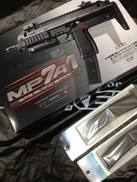 東京マルイ MP7 GBB