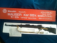 マルシン Mauser Kar98K