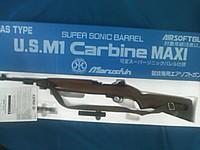 マルシン M-1 カービン