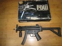 MGC MP5 PDW