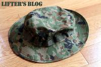Custom Boonie Hat(Ver J.G.S.D.F. Com)