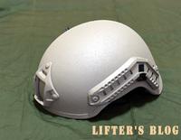 FAST Ballistic Helmet(モドキ)