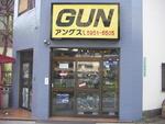 Gunshopアングス池袋店
