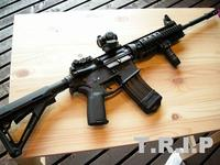 MAGPUL M4-16in