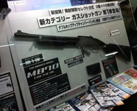 M870ガスショットガン