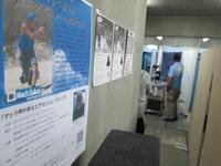 堺さんのイベント満席にしようキャンペーン
