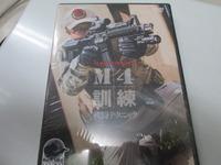 マック堺さんの新作DVDのご案内そして…