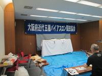 大阪府近代五種エアースポーツガン講習会