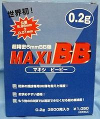 超久しぶりにMAXI-BB弾購入