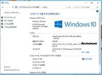 タブレットをWindows10にアップグレード