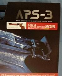 APS-3LE2015購入