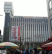 マック堺フェスティバル・エアガンシューティング体験会(2016/01/17)