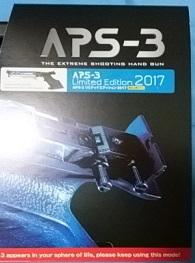 APS-3LE2017購入