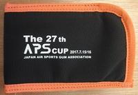第27回APSカップ参戦記 ライフル編 その2