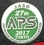 第27回APSカップ参戦記 ハンドガン編 その2