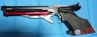 第28期のAPS競技銃