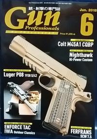 雑誌「Gun Professionals 6月号」