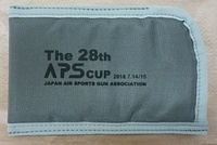 第28回APSカップ参戦記 ライフル編 その2