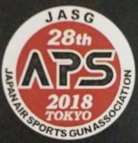 第28回APSカップ参戦記 ハンドガン編 その2