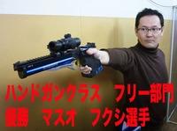 第1回 APSポスタルマッチ 静岡浜松会場結果発表!