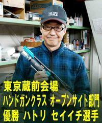第3回APSポスタルマッチ東京蔵前会場結果発表!