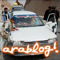 アフガン一般車両