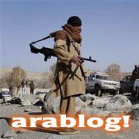 アフガン民兵装備