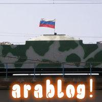 ロシア装甲列車
