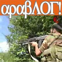 ロシア東部戦線