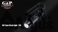【G&P】M3タイプフラッシュライト LED