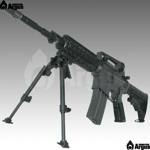 Extreme Tactical Bipod