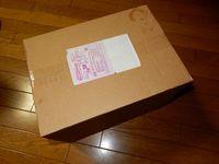 ヘルメット到着 2014/07/05 00:38:00