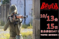 10月15日battlecity自由参加DAY
