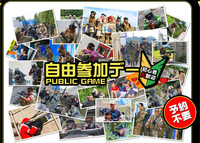 9月24日battlecity自由参加DAY