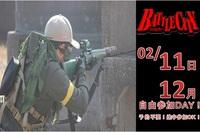 2.11(土曜)battlecity自由参加DAY