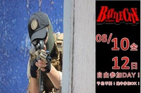 8月10日battlecity自由参加day